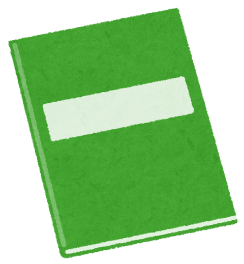 book_sasshi3_green
