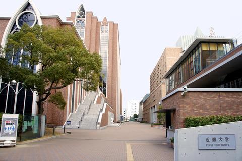 Kinki_University