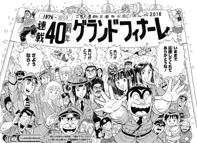 エロ 漫画 ファインダー