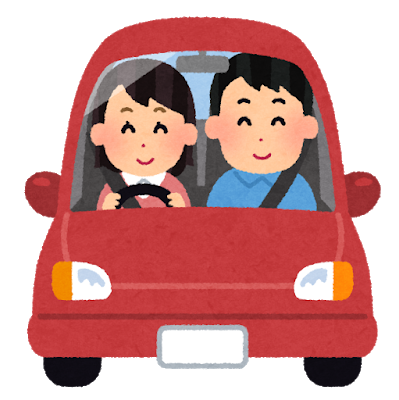 drive_date_couple_woman