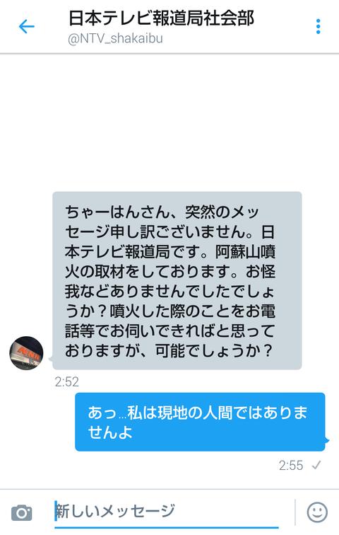 db2cc516-s