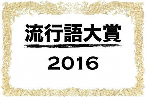 20160526113030