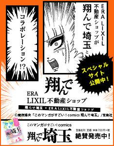 lixil_bn_234 - コピー