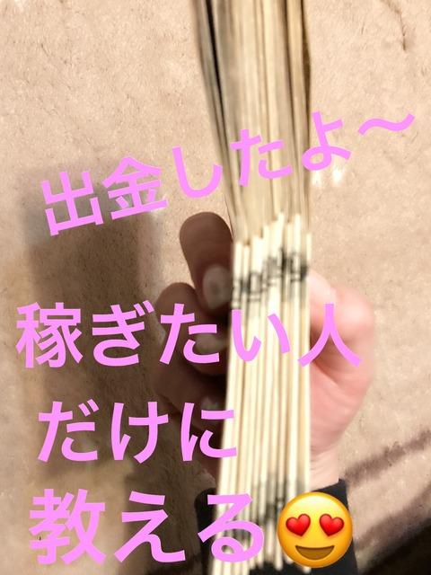 S__65052681