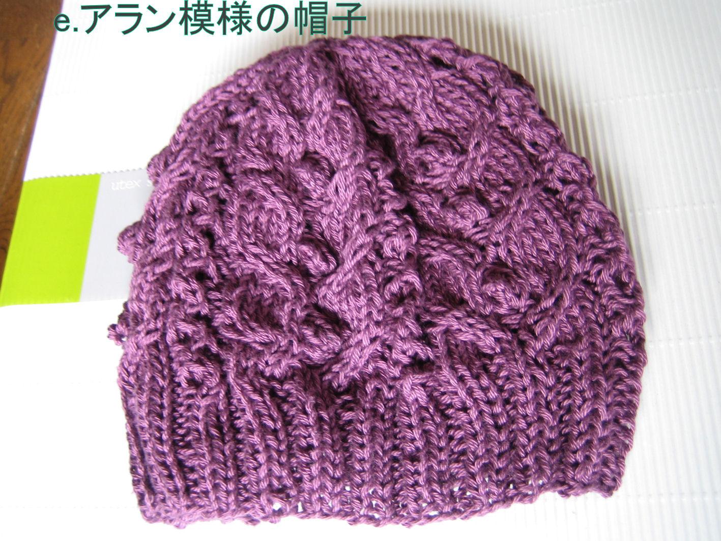 かぎ針 編み の 沼