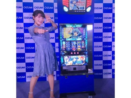 【画像】新田恵海さん、スケスケな服を着てしまう