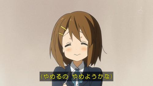 今季アニメのけいおん!って覇権じゃない?