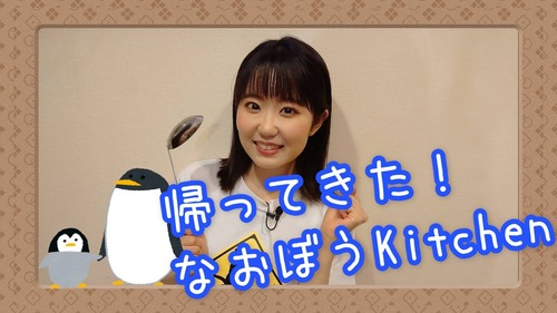 【画像】声優の東山奈央ちゃん、腋がチラりwwww