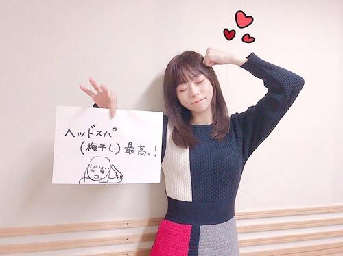 【画像】最新の水瀬いのりさん(20190929)