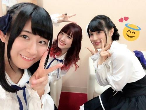 アニメ「天使の3P」声優のその後www