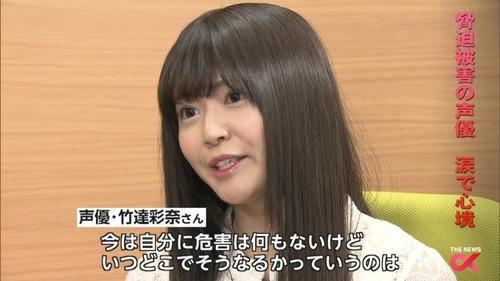 竹達彩奈さん、ガチで泣いてしまう・・・