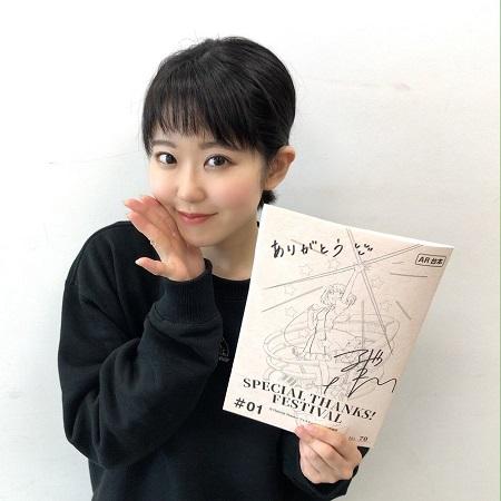 【画像】最新の東山奈央さん、かわいいw