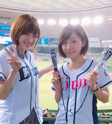 佳村はるかさん、洲崎綾さんと野球観戦に行くwww