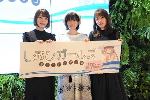【画像】大沢事務所の最新精鋭女性声優たちがこちらwwww