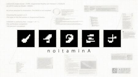 ノイタミナとか言うなかなかヒット作が出ない謎枠www