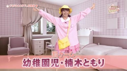 【画像】楠木ともりさんの園児服姿wwww
