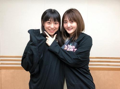 【画像】久保ユリカ「胸凄いやろ!」徳井青空「凄ぇ…」
