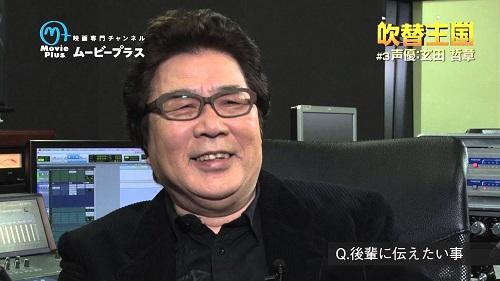 玄田哲章とかいう声優wwww