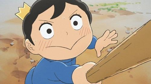 今期アニメで一番面白いのは王様ランキングだよな