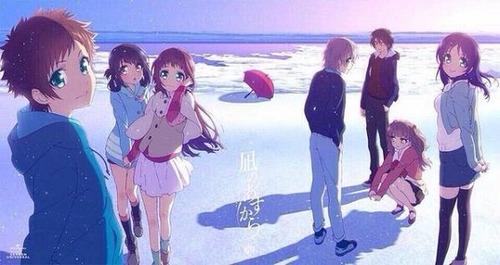 「凪のあすから」ってアニメ覚えてるやつおる?
