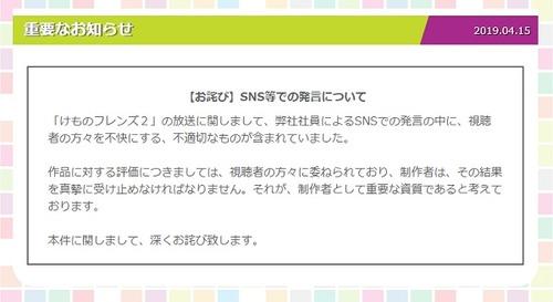 3d85fcf7-s.jpg
