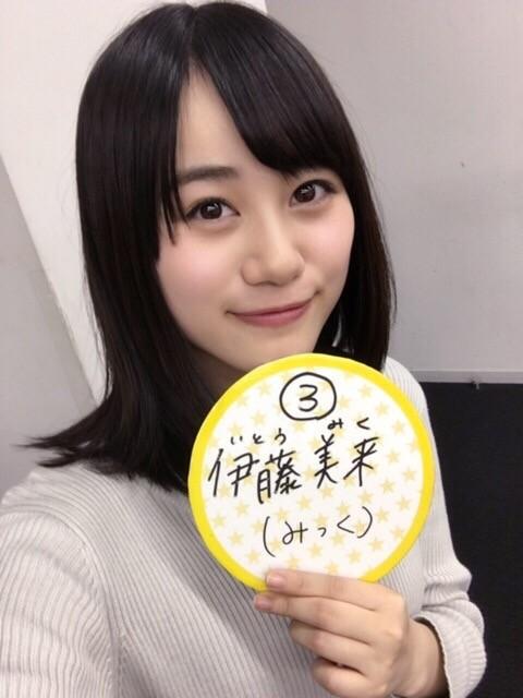 【朗報】伊藤美来ちゃんがアイドルみたいでとっても可愛い!!!