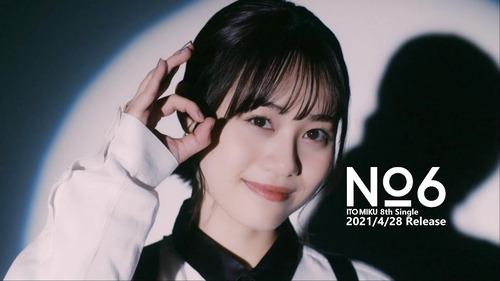 声優・伊藤美来ちゃん「オペレーションNo.6~」←この曲