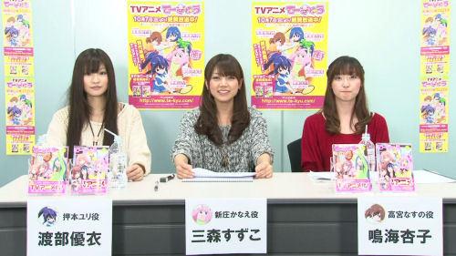 【悲報】てーきゅう声優の鳴海杏子さん、引退していた
