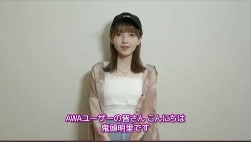【悲報】声優の鬼頭明里さん、文春に撮られた時の服でコラボアイテムを宣伝w