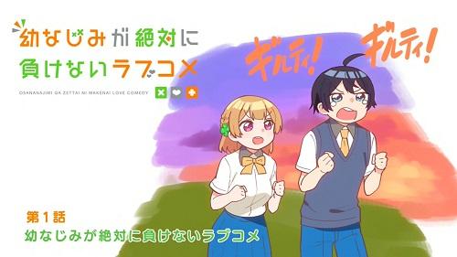 【悲報】今期アニメ、1話目から作画が怪しいwww