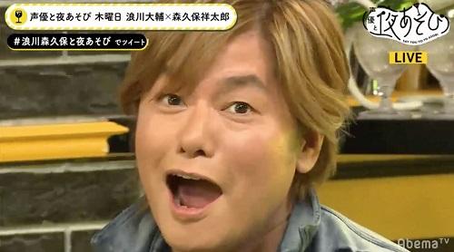 森久保祥太郎とかいう代表キャラが定まらない声優