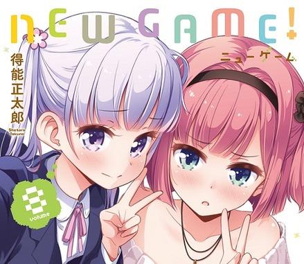 【画像】NEW GAME最新8巻表紙、デカすぎる・・・