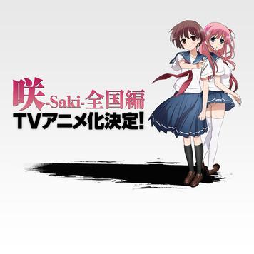 main_zenkoku