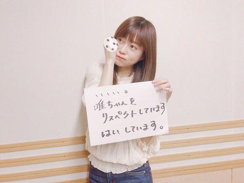 最新の水瀬いのりさん(20190922)wwywwy