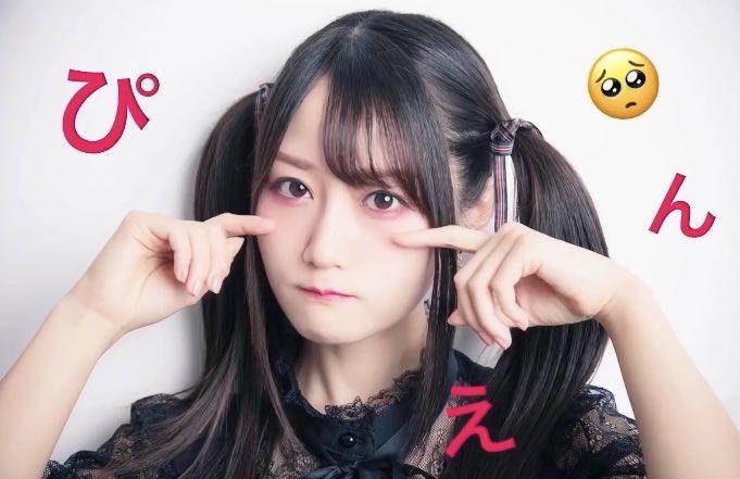 【急募】声優の小倉唯さんに対するマジで正直なイメージは?