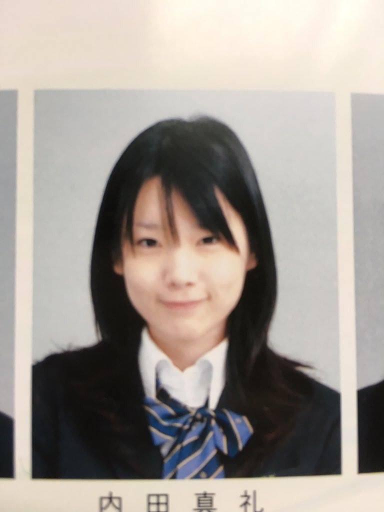 彼氏 内田 真 礼