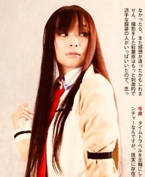 【画像】今井麻美さん(41)、牧瀬紅莉栖のコスプレを今更掘り返してしまう
