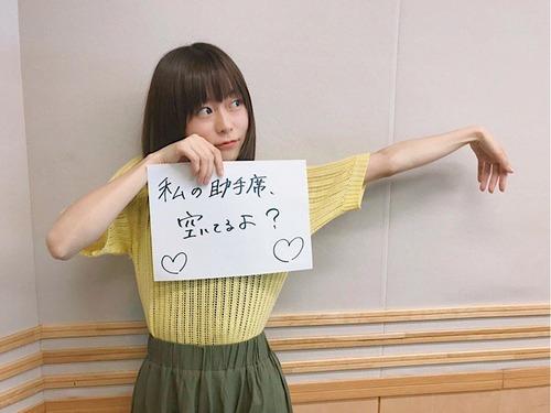 【画像】最新の水瀬いのりさん(20190721)wwywwy