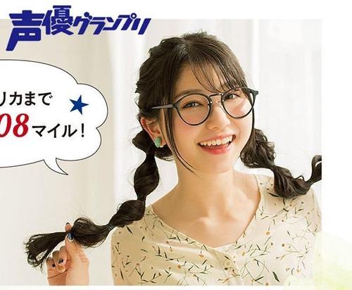 【画像】雨宮天ちゃんの三つ編みメガネ姿が可愛すぎるwww