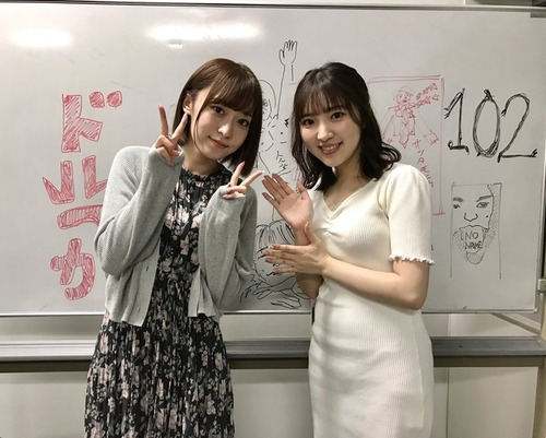 【朗報】豊田萌絵さん、胸を強調してしまう