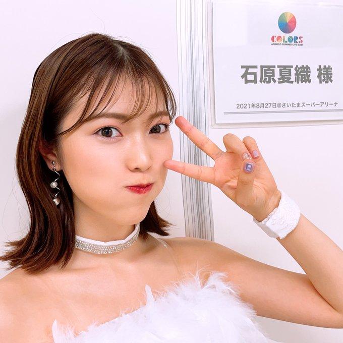 【画像】声優・石原夏織さんの大胆なライブ衣装wwww