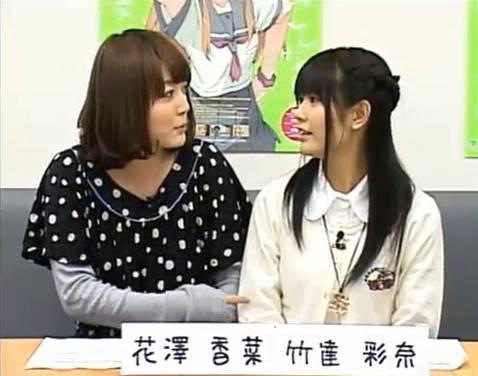 花澤香菜や竹達彩奈は声優と結婚したけどさあ・・・