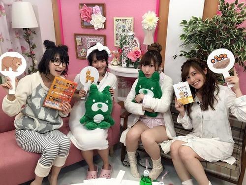 【悲報】「松井恵理子・松嵜麗の声優アニ雑団」、終わる・・・