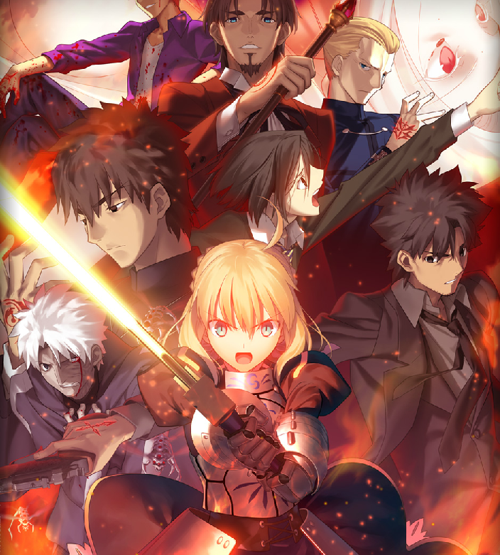 Fate/zeroとかいう10年前のバトロワアニメwwwww