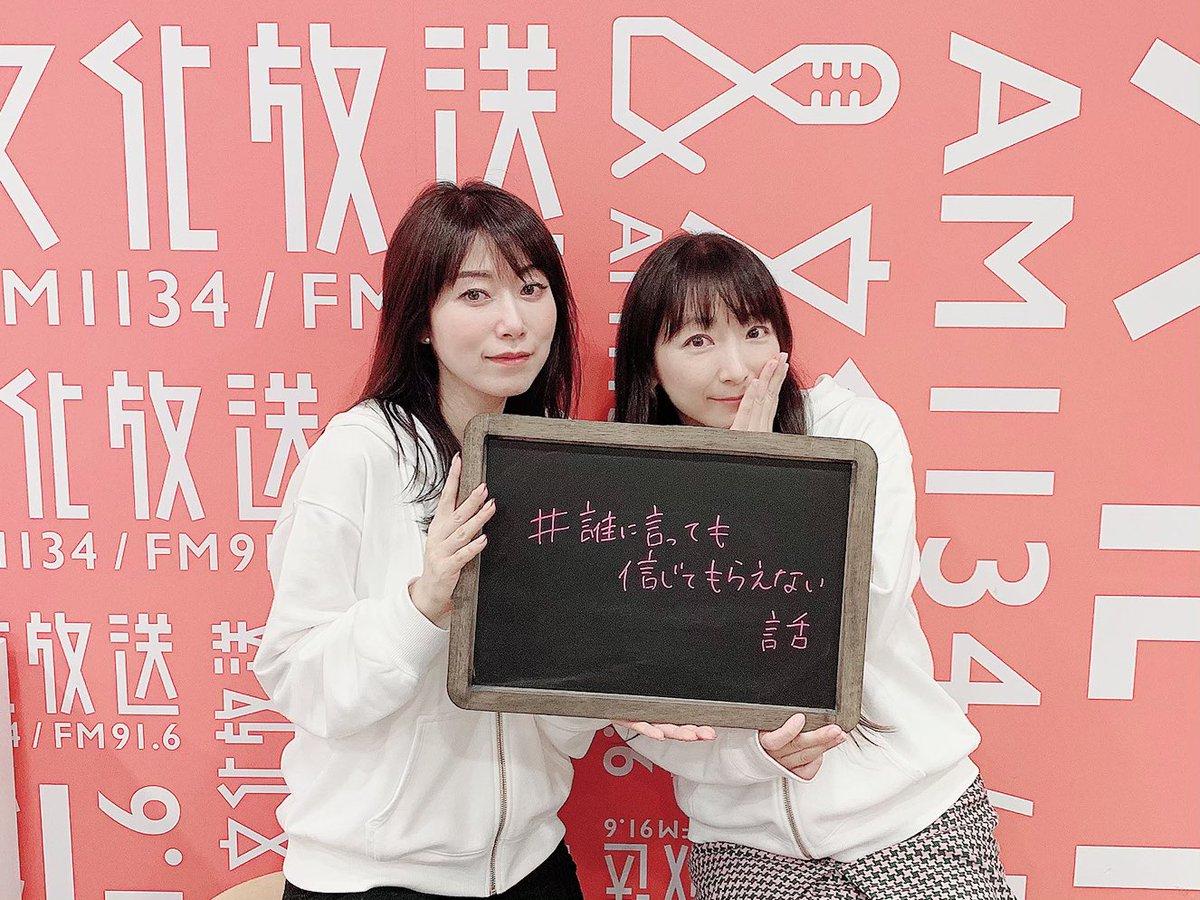 【朗報】堀江由衣さんと浅野真澄さんが可愛いwwww
