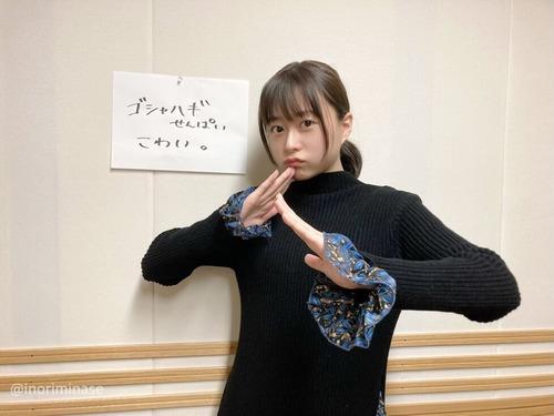 【朗報】声優・水瀬いのりちゃんの最新画像、天使すぎるwww