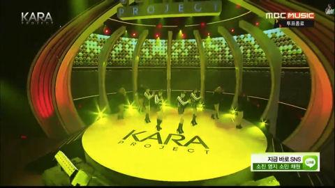 KARA PROJECT #6-17
