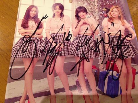 Secret サイン