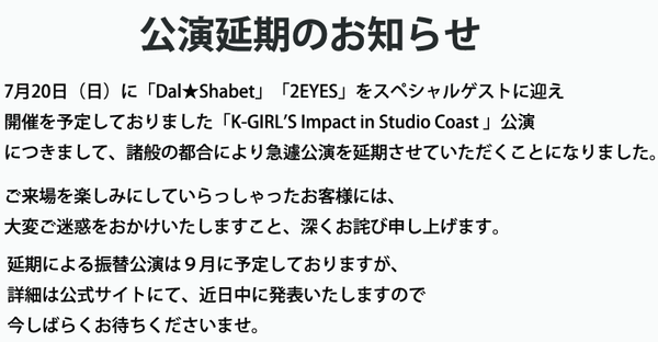K-GIRL'S IMPACT