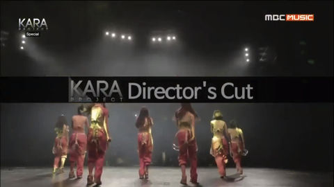 KARA PROJECT #7-1
